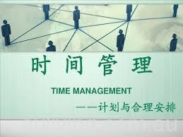 timeXmgmtXplan