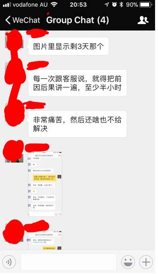 http://www.yeeyi.com/news/data/article/2017_11_09/7/pic_1510179471_70066.jpg