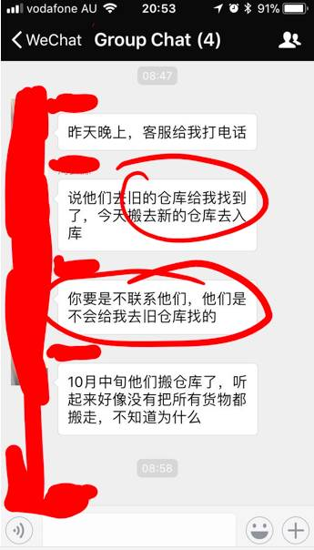 http://www.yeeyi.com/news/data/article/2017_11_09/8/pic_1510179472_69973.jpg