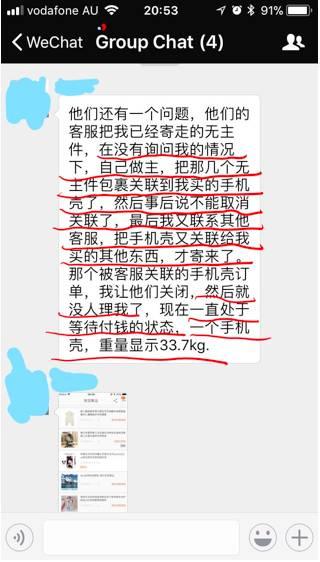 http://www.yeeyi.com/news/data/article/2017_11_09/4/pic_1510179477_50301.jpg