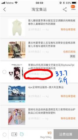 http://www.yeeyi.com/news/data/article/2017_11_09/9/pic_1510179478_77669.jpg