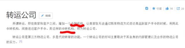 http://www.yeeyi.com/news/data/article/2017_11_09/0/pic_1510179419_44802.jpg
