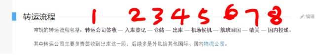 http://www.yeeyi.com/news/data/article/2017_11_09/8/pic_1510179465_25766.jpg
