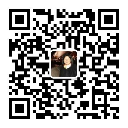 my erwei code