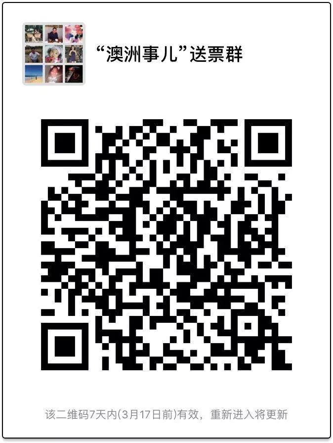 https://mmbiz.qpic.cn/mmbiz_jpg/XIo5icAdibUPJnMnDok1AfcVeicaRRqrCdVuWTicBfFs5V6C8QSSmgk4icM1iciba7HjGKejgvT6upOMG1mTIYj99tJjA/640?wx_fmt=jpeg