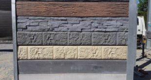 """how to install concrete sleepers""的图片搜索结果"