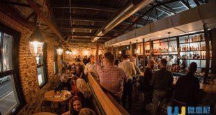 BRKLYN-Adelaide-bars