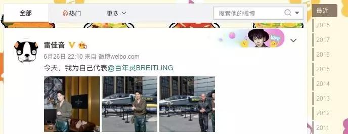 http://cdn36.chinesetoday.cn/2018/news/20180731/18073114145b5fe2395a3de.jpg