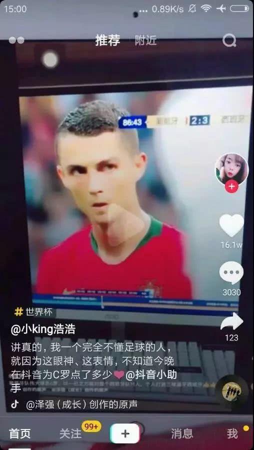 https://inews.gtimg.com/newsapp_match/0/4464005832/0