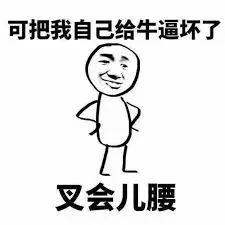 https://mmbiz.qpic.cn/mmbiz_jpg/XIo5icAdibUPKamVEwiaSqdSsItUTCpic3HoEeFXqiapkT1p9RedgesVARhkPdw1dq0aL9gJf1fdY5VojSEy5nnZtdg/640?wx_fmt=jpeg