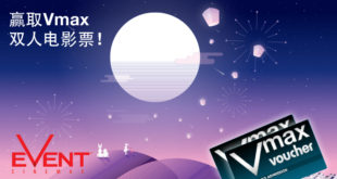 D:\Sally Bai\生活网文章\0919\Event Cinemas Competition - Happy Autumn Moon Festival.jpg