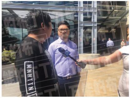 爱奇艺节目组在澳洲殴打粉丝事件今日结案,受害人庭外哭诉不公平