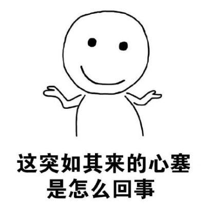 https://mmbiz.qpic.cn/mmbiz_png/gbzoLUwibF391szU9x3rdZWJHL8lus2ibCAAmvicib30avSmJkl7SITg5BGruLDveZLkQdOOAaITtzZUOG2knw75Jw/640?wx_fmt=png
