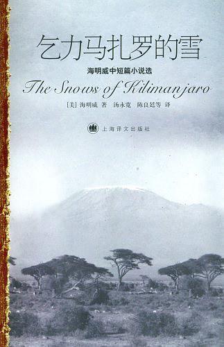 https://img3.doubanio.com/view/subject/l/public/s24397134.jpg