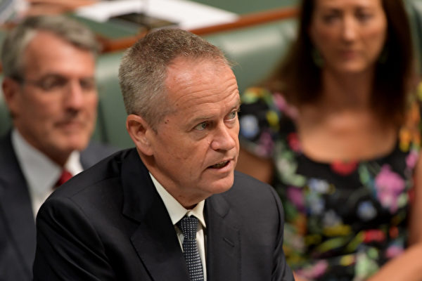 Image result for 争选票 澳工党承诺给290万低入者更多减税