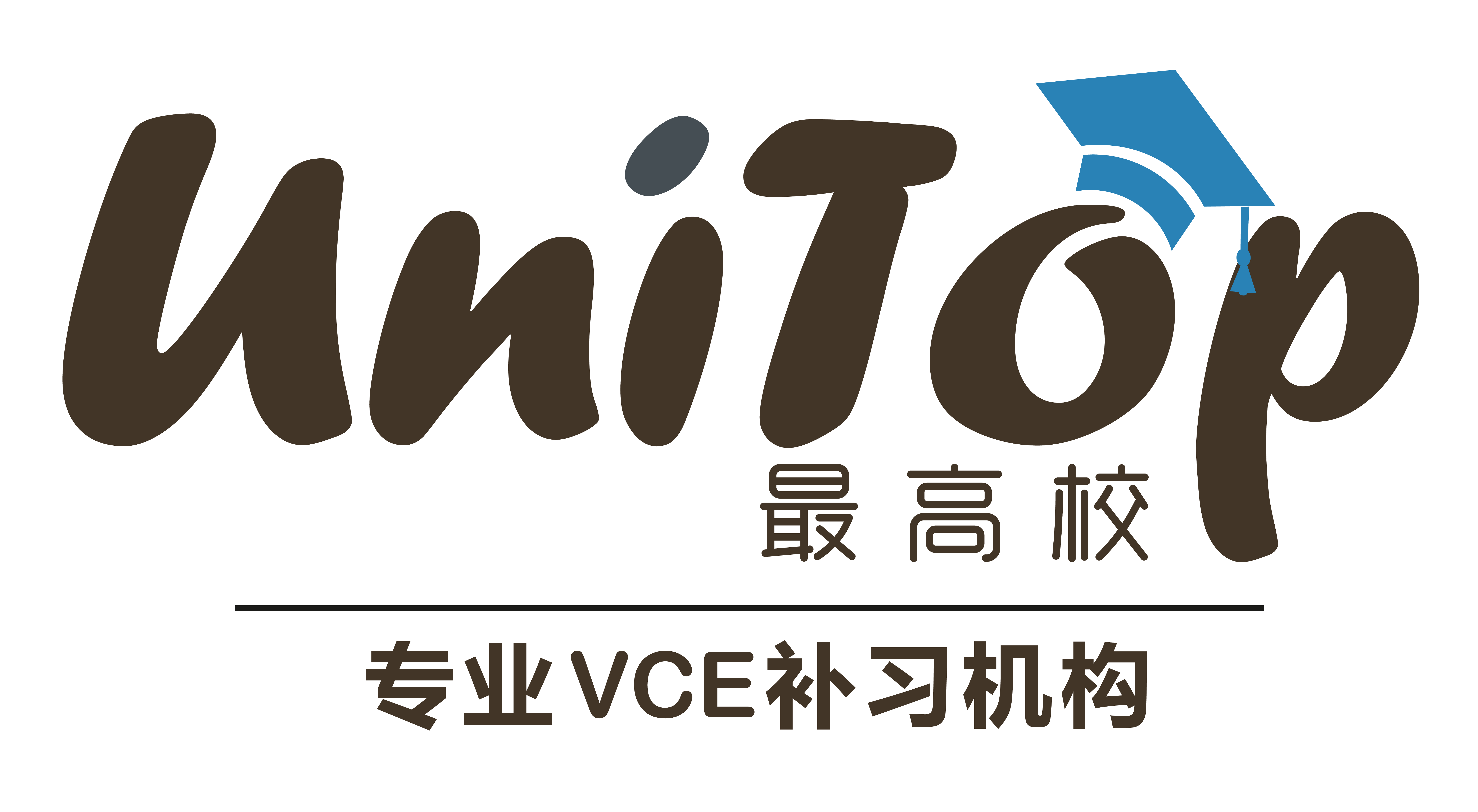 unitop logo_透明