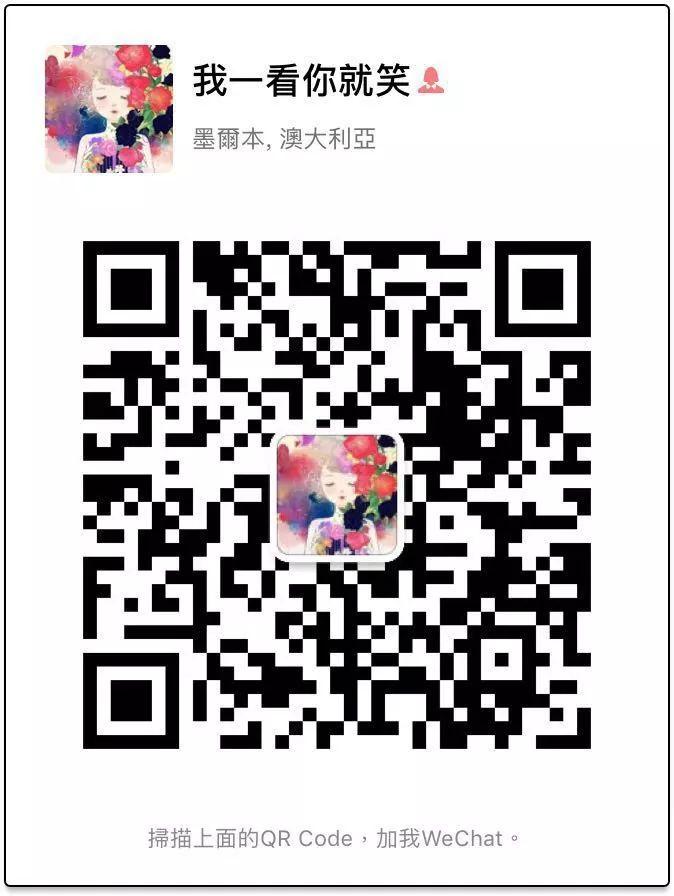 https://mmbiz.qpic.cn/mmbiz_jpg/XIo5icAdibUPJkk7joaY2JNvXicWeVUE8VGSsTHsKZ8WddcPh4ojice6CQuM8bqdROTRwic9yTch3Wq6G5rApiaXgrjw/640?wx_fmt=jpeg