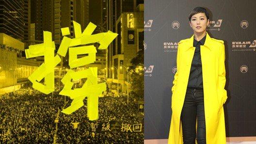 右图为何韵诗6月29日到台北参加第30届金曲奖颁奖典礼。