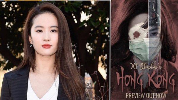 真人版《花木蘭》主演劉亦菲今年8月時的挺港警言論,引發了外國網民的杯葛行動。