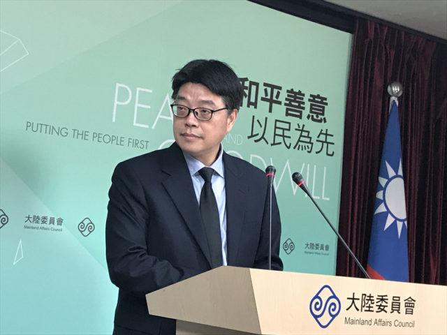 台灣大陸委員會發言人邱垂正。(圖片來源:中央社)