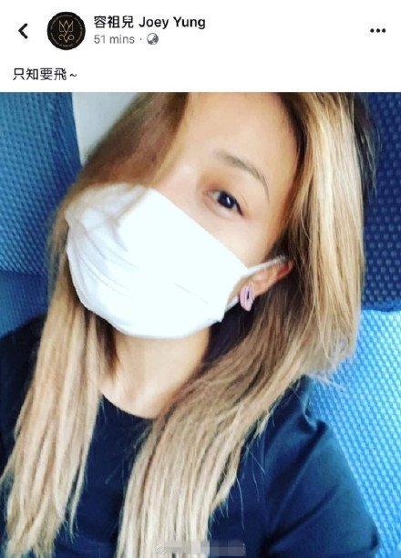 """容祖儿PO出一张头发遮眼,素颜戴口罩准备搭飞机的生活照,竟无端引来""""港独""""风波。"""