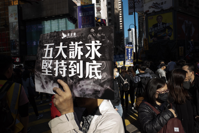 2019年12月8日香港国际人权日游行。(图片来源:Anthony Kwan/Getty Images)