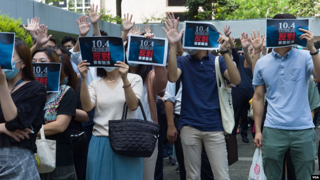 香港民众10月4日在中环遮打花园举行集会抗议政府将实施《禁蒙面法》