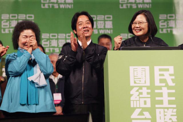 蔡英文发表胜选感言(图片来源:中央社)