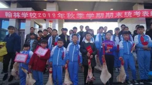 贵州翰林学校奖励学生改发猪肉(图片来源:网络)