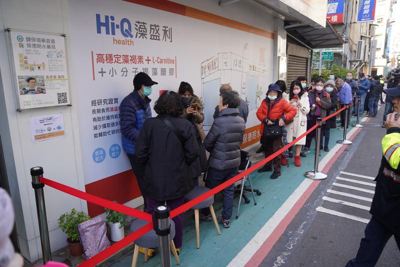 台湾口罩实行实名制购买 民众正在排队买口罩(图片来源:中央社)