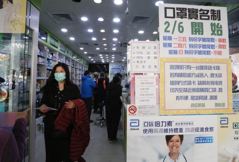 台湾开启实名制购买口罩(图片来源:中央社)