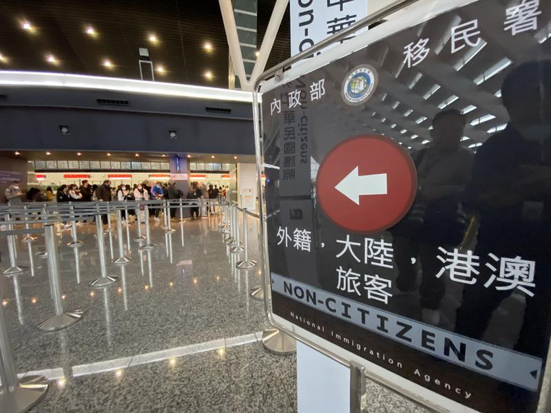 武汉肺炎爆发后世界多国对中国实行入境限制(图片来源:中央社)
