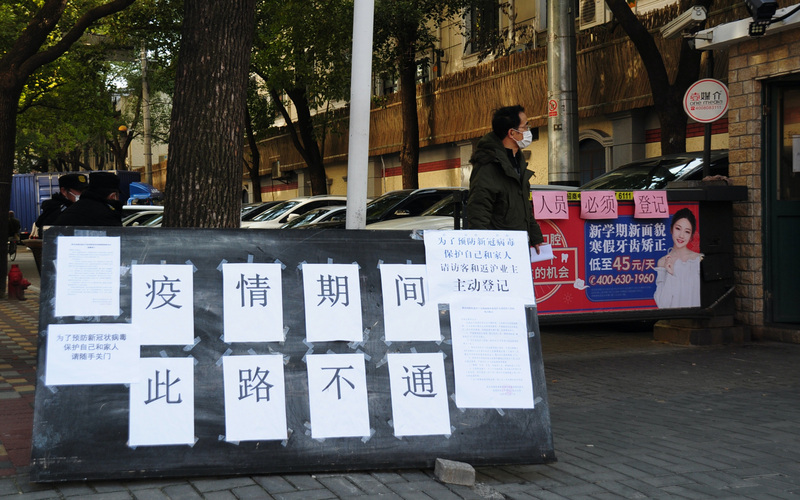 复工后的上海严阵以待(图片来源:中央社)