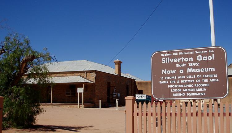 锡尔弗顿监狱博物馆