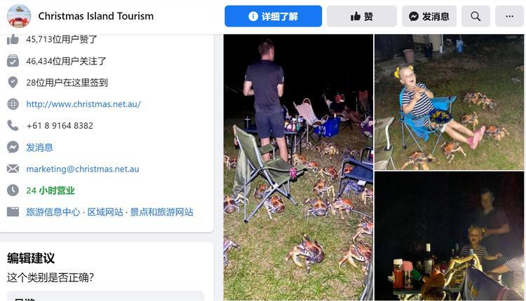 Christmas Island Tourism臉書主頁