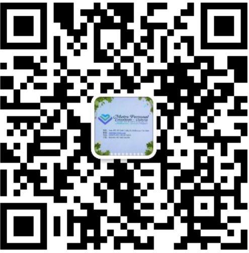 MPCV Wechat ID