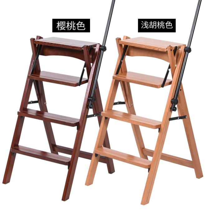 多功能折叠椅子