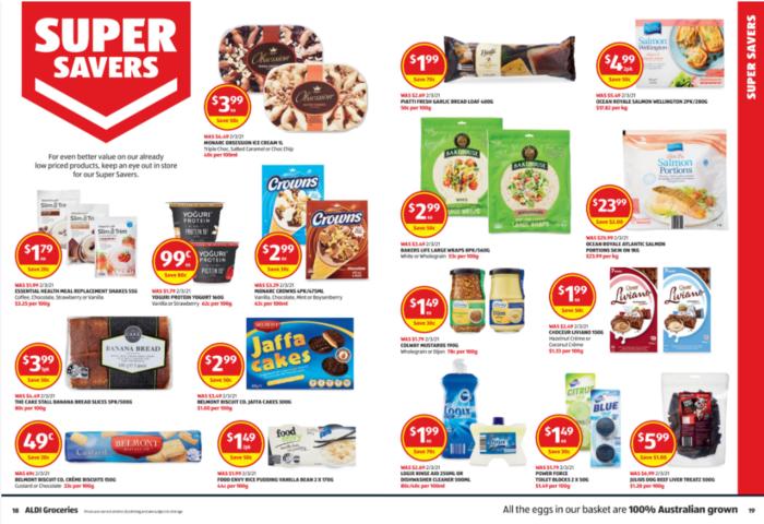 每天特價和Super Savers商品