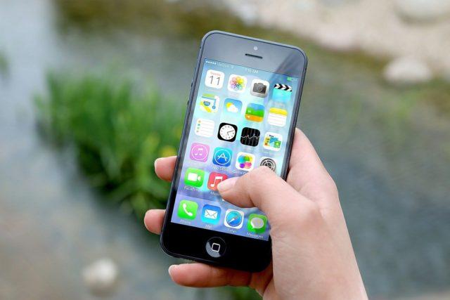 手機,應用程式,App