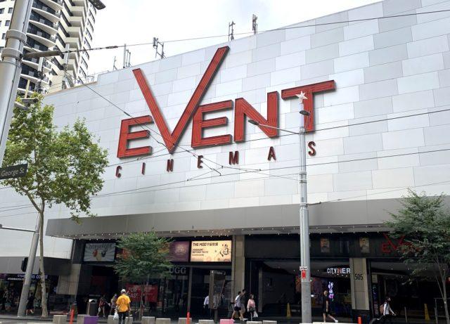 Events 電影院