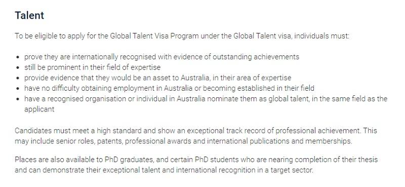 GTI对成就的要求