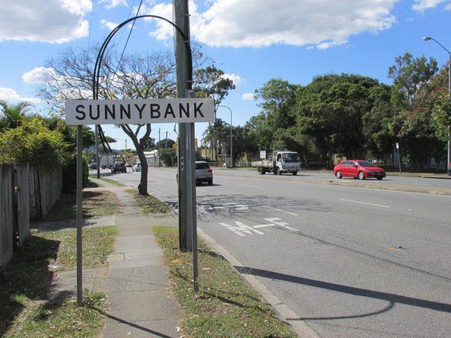 昆州Sunnybank